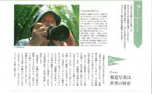 20140603_月刊クーヨン
